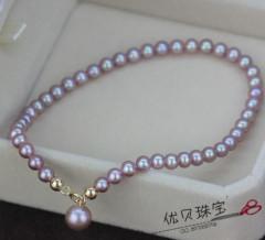 G14 freshwater round pearl bracelet