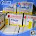 Clodinafop propargyl 15% WP 8% EC 24% EC 95% TC Topik CAS 105512-06-9
