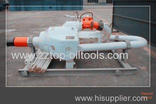API 8C / API 8A Oil well drilling rig swivel SL225 BOMCO