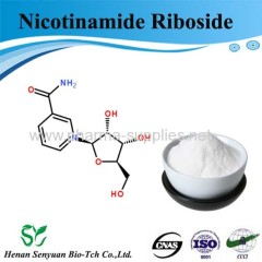 high quality nicotinamide riboside sales price wholesale service OEM
