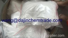 Tianeptine natrium