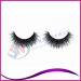 Double-Layered Human Hair Lashes