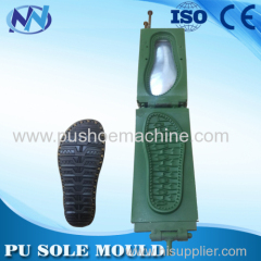New Aluminium PU sole Mould