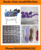 plastic string cord rosary control operate endless round Ball beads link Chain Making Machine for roller blinds curtain