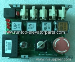 Elevator parts inspection box P266702B000G11 for Shanghai Mitsubishi