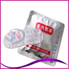 2017 new product heating steam eye mask
