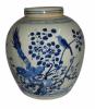 Ceramic vase porcelain stool