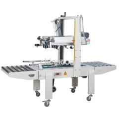 Carton Sealer Carton Packaging Machine carton sealer case sealer carton sealing machine carton packaging