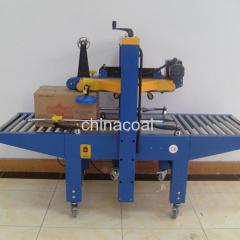 10-20cases/min Semi-Automatic Carton Box Sealing Machine carton sealer carton sealing machine