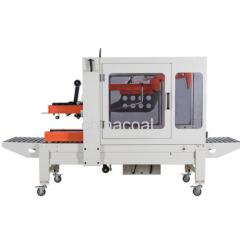 Auto Fold Automatic Box Taping Machine Carton Sealer automatic carton sealer carton taping machine
