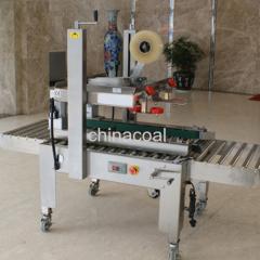 Semi-automatic Carton Taping Machine / Carton Box Sealer automatic carton sealer carton taping machine