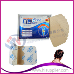 New Product Hot Selling Anti Fatigue Patch
