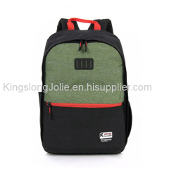 Young school backpack simplified design bag for leisure