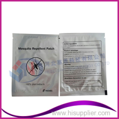 good effective medicine anti mosquito pads