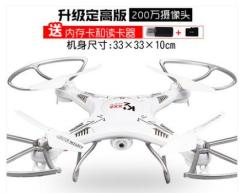 Aerial Shots Machine 2 million pixel Camera Equipment FPV High Definition Remote Control Toy Plane