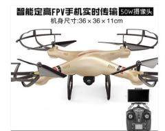 Aerial Shots Machine5 hundred thousand pixel Camera Equipment FPV High Definition Remote Control Toy Plane