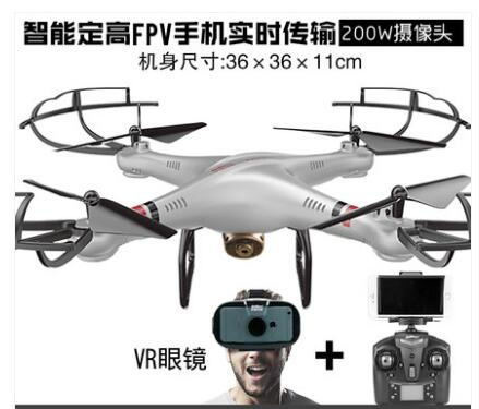 Aerial Shots Machine Equipment FPV High Definition Remote Control Toy Plane Intelligent Simple Operation High-quality