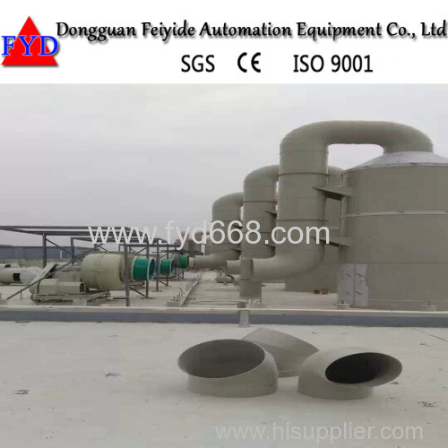 Feiyide Vertical Type Waste Gas Treatment Machine for Electroplating Equipment