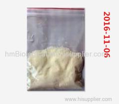 beste kwaliteit THJ2201 THJ-2201 972102-31-2 in verkoop