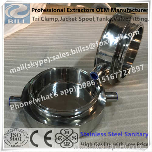 Stainless Steel Sanitary Jacketed tank with flat bottom base BILL