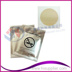 High quality best sell anti smoking patch