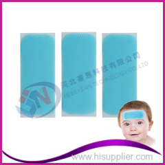 New medicated product refreshing mind cooling patch