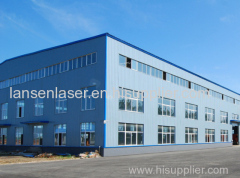 Jinan Lansen Laser Equipment Co.,Ltd