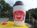 Giant Inflatable Coffee Cup For Sale