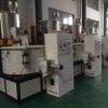 BENK Machinery China PVC heating cooling mixer manufacture