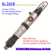 Lever-Operated Type&Button-Reverse Type Industrial Air Screwdriver