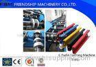 Four Roll Reversible Cold Rolling Mill Roll Forming Machinery 185460500mm