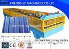 840mm / 1050mm Forming Plate Roof Roll Former Machinery With 6M /12M Auto Stacker