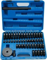 50pc Bearing Bushing and Seal Driver Push Press Set Metric 65mm