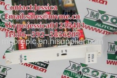 F7132 HIMA en stock