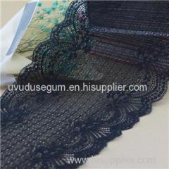 18.5 Cm Stretch Galloon Lace (J0048)