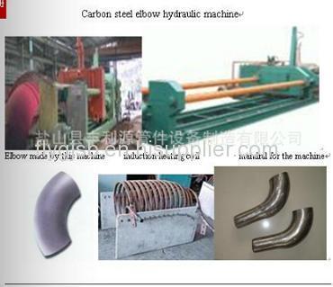 big elbow making hydraulic machine