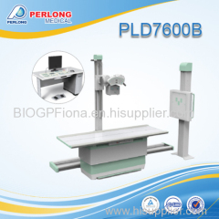 Perlong Medical x ray DR system