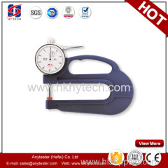 Portable Digital Thickness Gauge