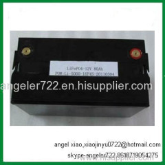 rechargeable battery lithium 12v