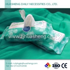 Disposable Dry Towels Non-woven Cloth