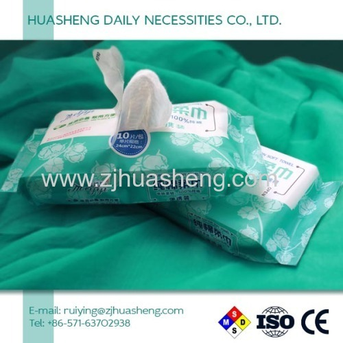 easy dry nonwoven disposable towel