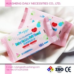 Baby Wipes Mouth Hands Wipes 10pcs/pack