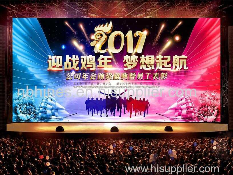 Annual Dinner of 2017 Of NingBo Hines rubber plastic Co.,lTD