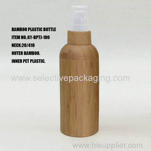 BAMBOO PLASTIC LOTION SPRAY BOTTLE