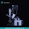 Lab Rotary Vacuum Distillation Equipment