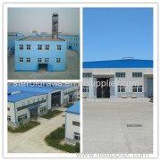 Wuhan Yuancheng Gongchuang Technology Co,ltd