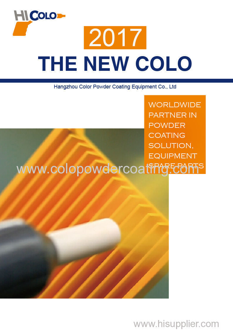 new powder coating equipemnt latest catalogue