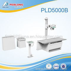 DR Digital X Ray Machine Price