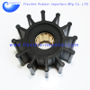 Marine Engine Impellers for Mermaid Marine Diesel Engines Meermin/Merlin FSD/Minuet