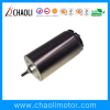 12V Micro DC Coreless Motor ChaoLi-1630 For Electric Eyebow Shaver And Electric Nail Polisher